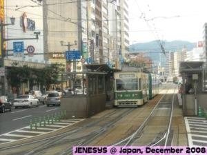 Jalur Trem